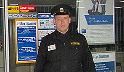 Услуги охраны объектов