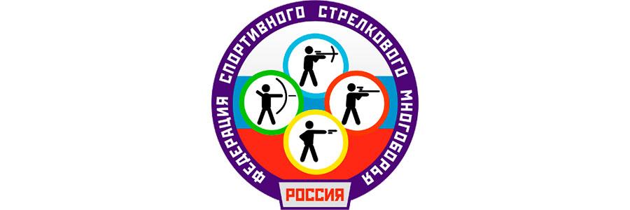 Федерация спортивного стрелкового многоборья