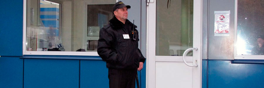 Центр подготовки охранников