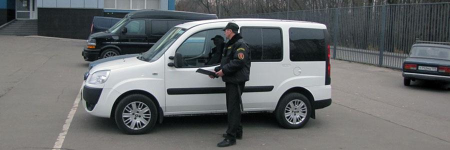 Работа охраны на День России