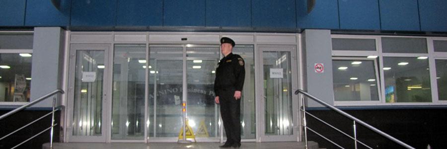 Охранник на посту